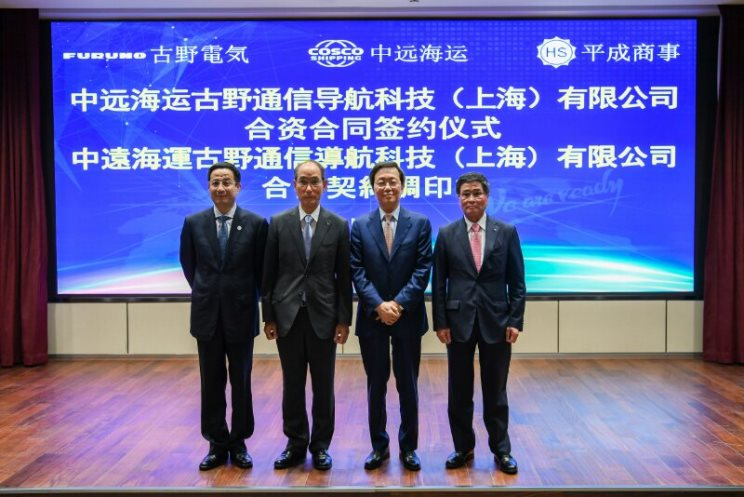CS Tech・蔡惠星董事長、古野電気・古野幸男社長、COSCO SHIPPING・許立榮董事長、平成商事・今江友博社長